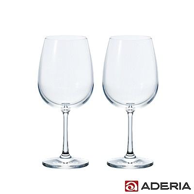ADERIA 日本進口波爾多紅酒對杯