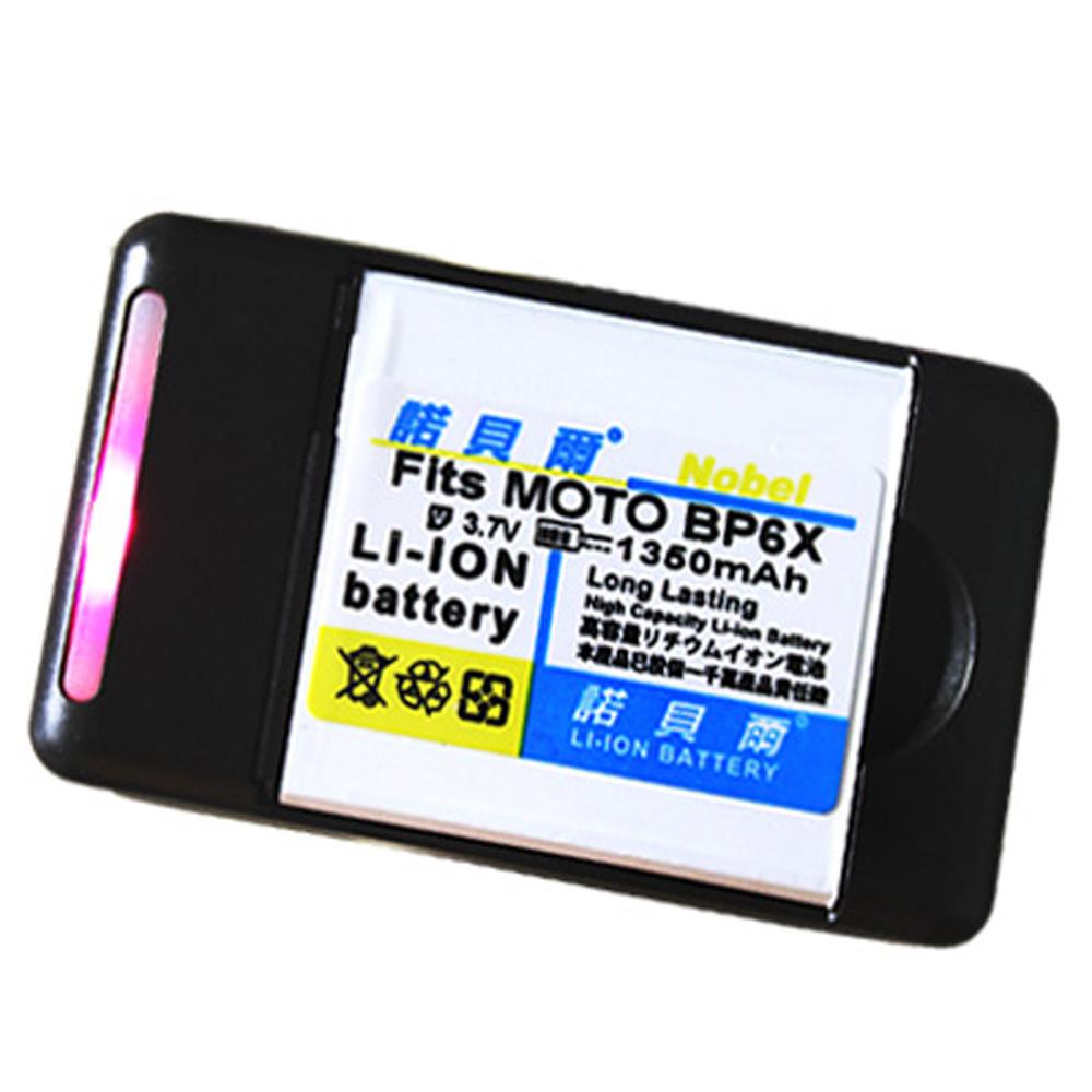 諾貝爾 For MOTO BP6X 系列高容量配件組
