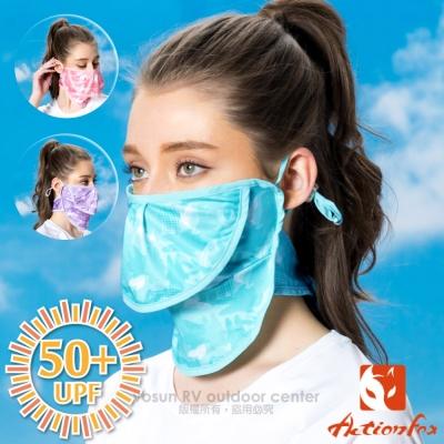 【挪威 ACTIONFOX】女新款 抗UV透氣印花口罩(2入)