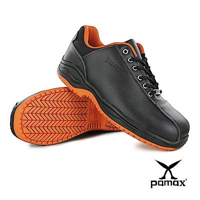 PAMAX帕瑪斯【超彈力氣墊、鋼頭工作鞋】餐飲廚師飯店廚房-PA3325H