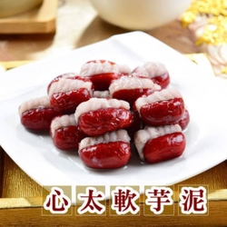 億長御坊 心太軟 芋泥(純素)(150g)