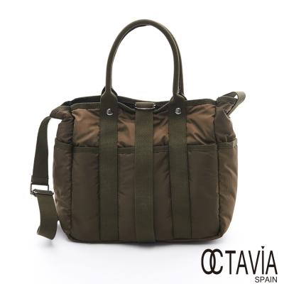 OCTAVIA 8 -  我的日記 尼龍輕量鋪棉中性公事托特包- 深藍