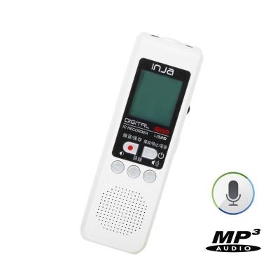 【VITAS】IJ320 高音質MP3錄音筆16G