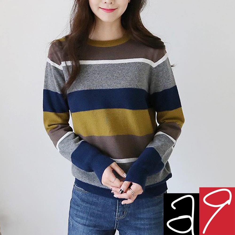 正韓 撞色條紋柔軟羊毛織衫-(共二色)a9