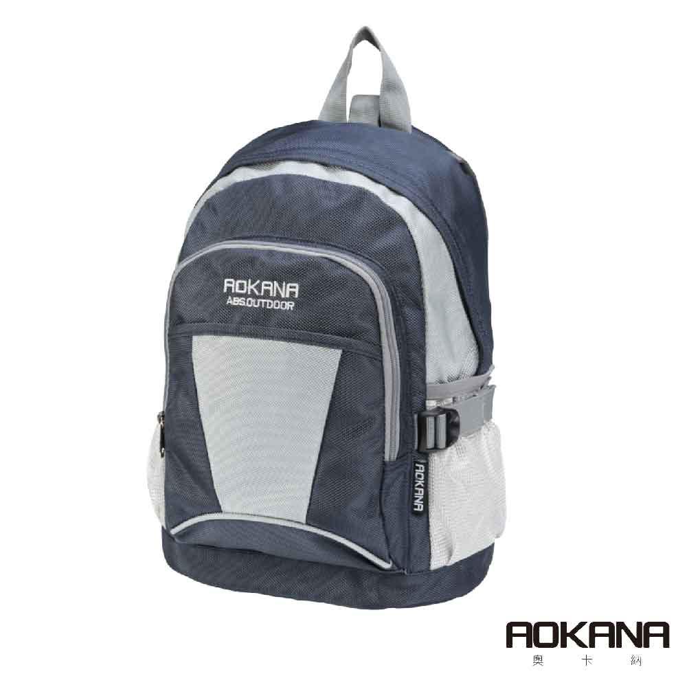 AOKANA奧卡納 輕量防潑水休閒小型後背包(紳士藍)68-088