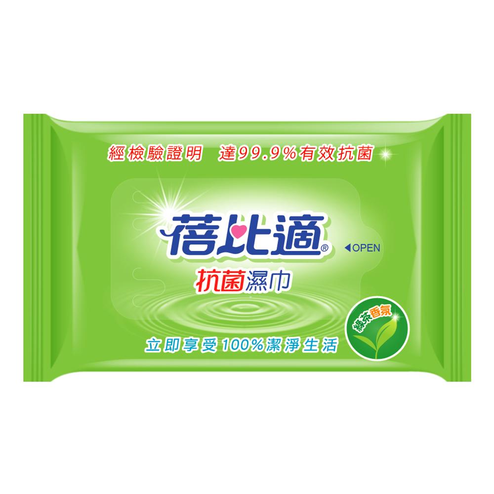 蓓比適 抗菌濕巾 10抽 -96包/箱