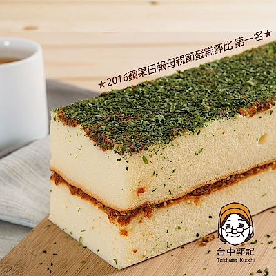 台中郭記 日式海苔肉鬆蛋糕2條(約320g/條)