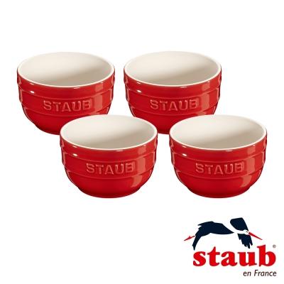 法國Staub 陶缽 8cm(4入組)-櫻桃紅