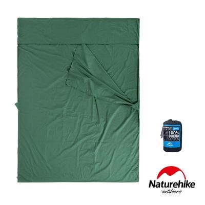 Naturehike 四季通用精梳棉雙人保潔睡袋內套 綠色-急