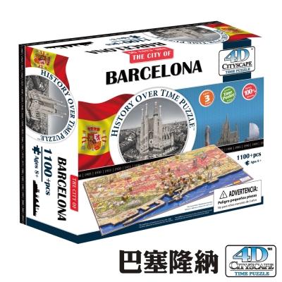 4D Cityscape 4D 立體城市拼圖 - 巴塞隆納 1100 片 +
