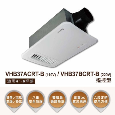 台達電子多功能循環涼暖風機-經典375系列雙聯遙控