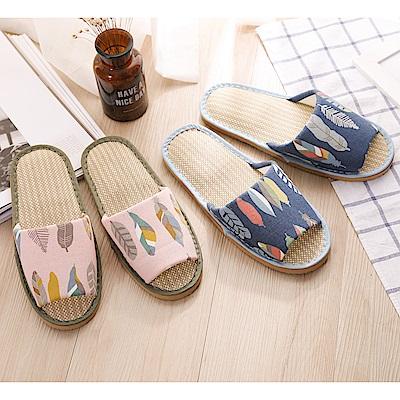 333家居鞋館 涼感羽毛圖騰室內蓆拖鞋(2色)