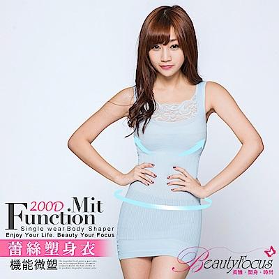 塑衣 200D典雅蕾絲直紋塑腹背心(水藍)BeautyFocus