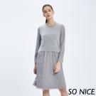 SO NICE兩件式貂絨蕾絲洋裝-動態show