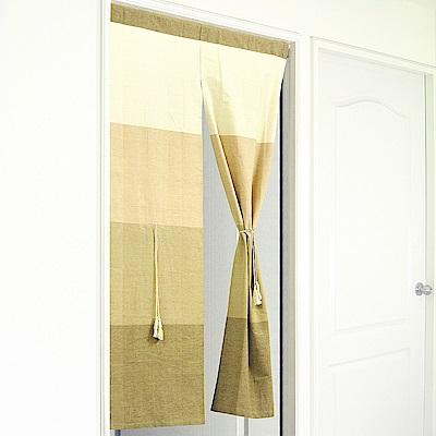 布安於室-色塊純棉中開式長門簾-奶茶色系
