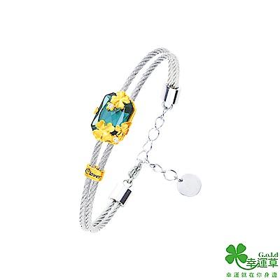 幸運草 翠黛年華黃金/白鋼/水晶手鍊
