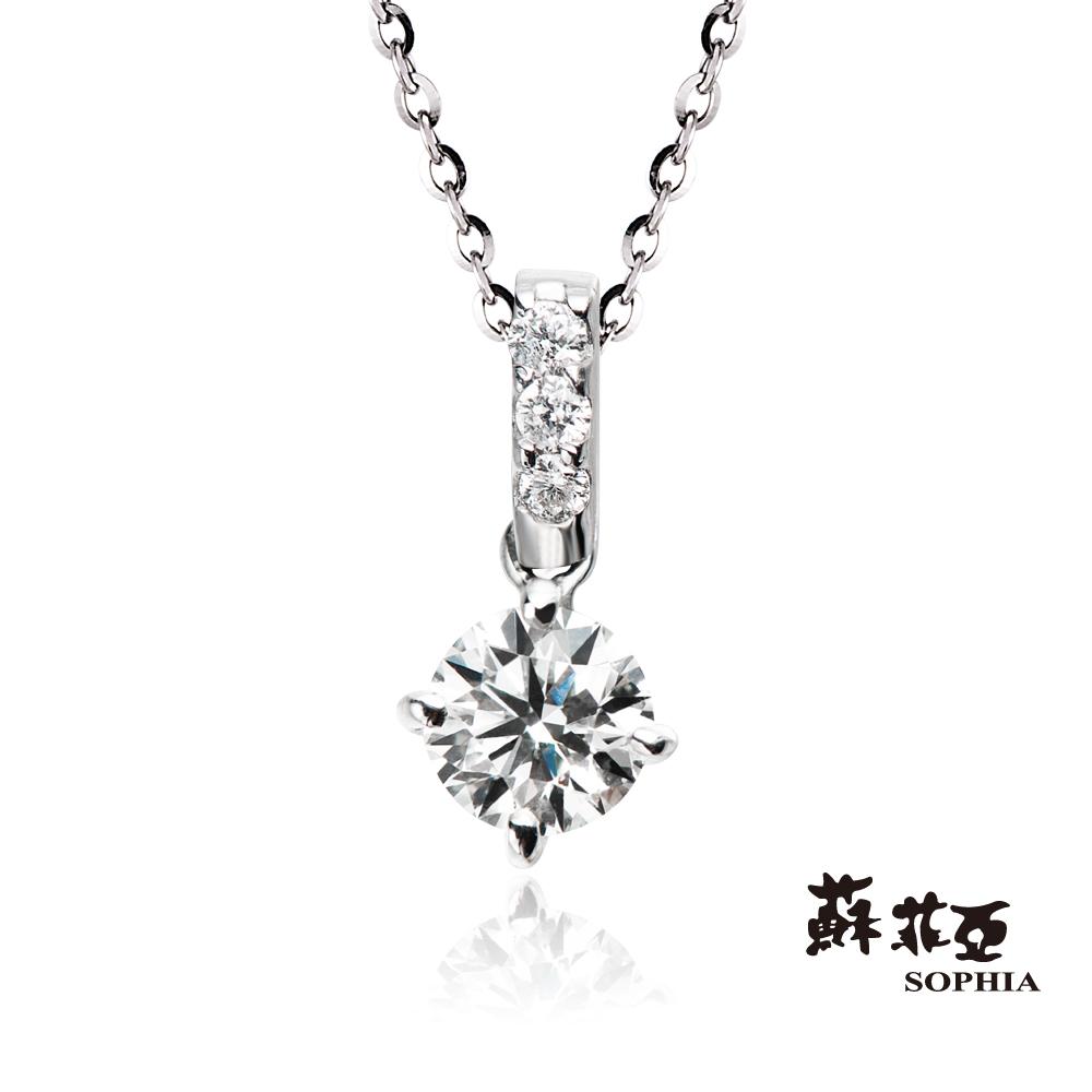 蘇菲亞SOPHIA 鑽石項鍊-紫薇0.20克拉FVS2鑽鍊