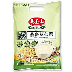 馬玉山 燕麥薏仁漿(30gx12入)