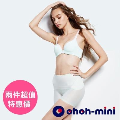 【ohoh-mini 孕婦裝】產後輕機能無痕塑束褲(2件組)