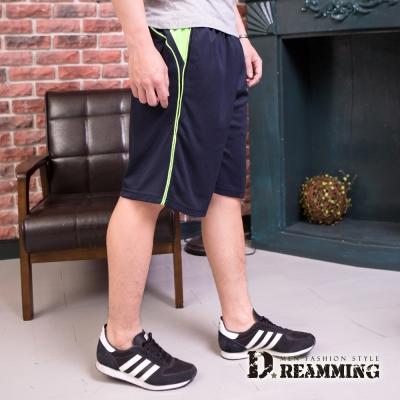 Dreamming 美式拼色涼感吸濕排汗休閒運動短褲-共二色