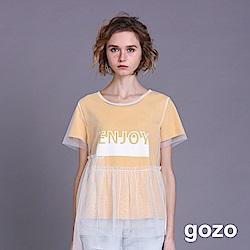 gozo ENJOY字母印花網紗外罩兩件式上衣(二色)