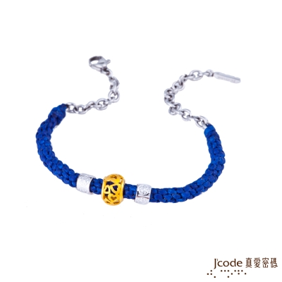 J'code真愛密碼 心滿意足黃金/純銀手鍊-藍編織蠟繩