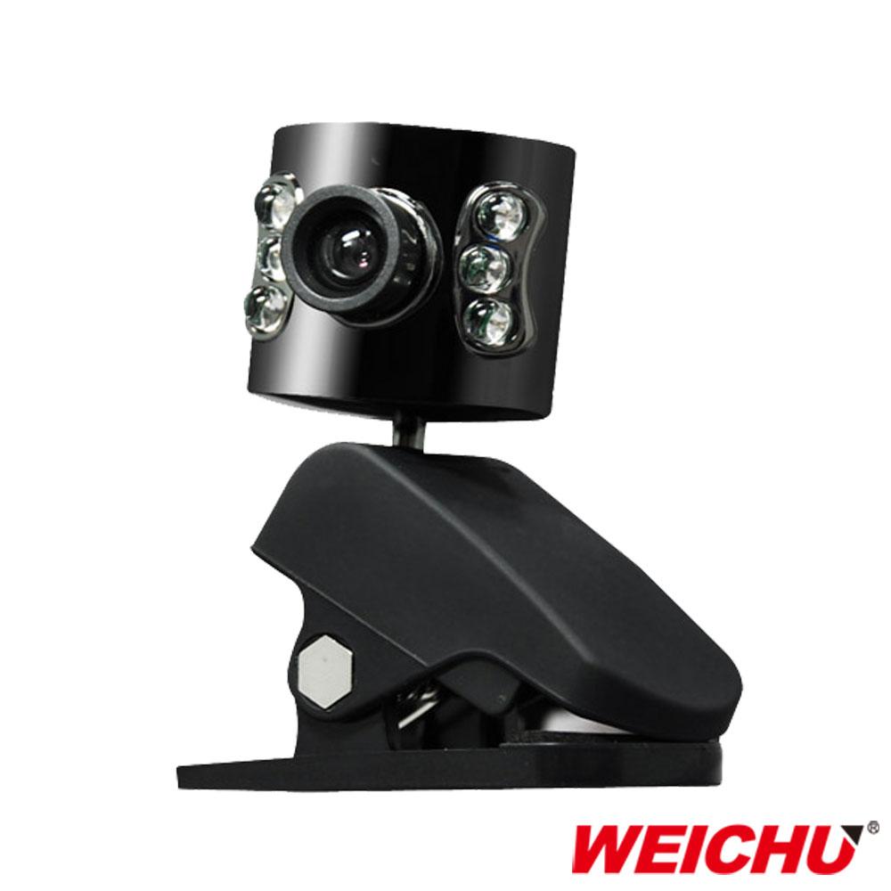 威聚科技 SR-210UR 1200萬畫素 網路視訊攝影機(紅外線機種)