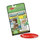 美國瑪莉莎 Melissa & Doug 神奇水畫冊 - 動物迷宮