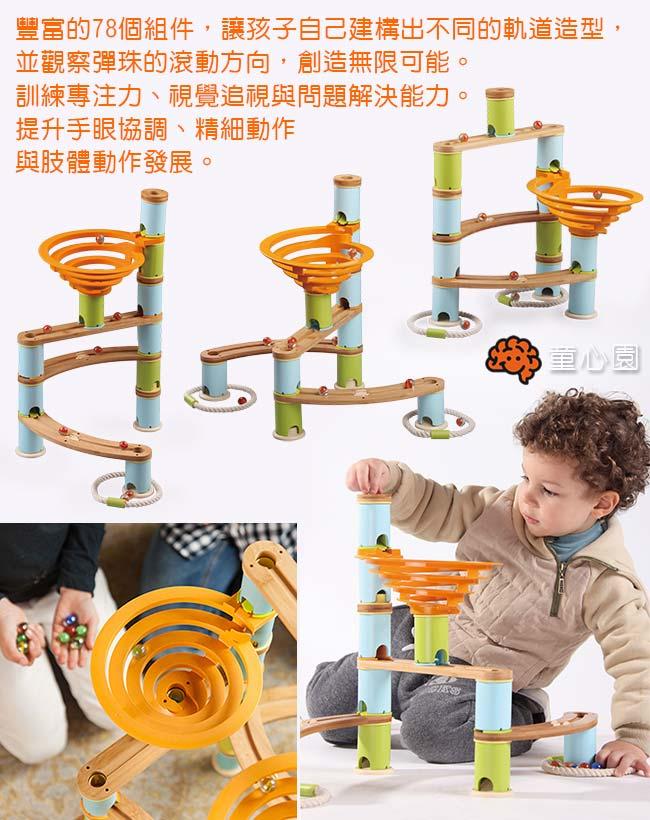 steam 玩具 steam 美國 美國 玩具