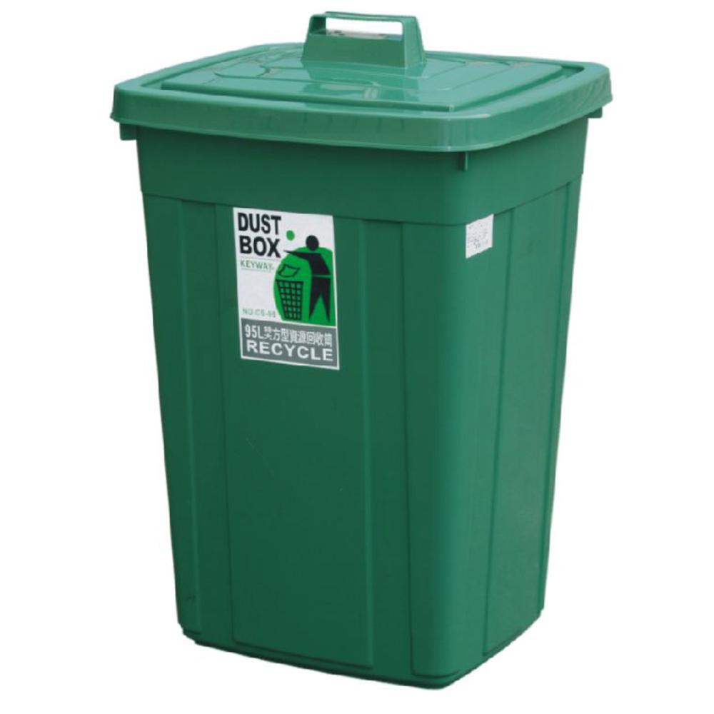95L特大方型附蓋資源回收桶一入