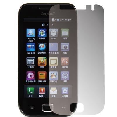 [ZIYA] SAMSUNG Galaxy S i909 抗刮螢幕保護貼(HC)...