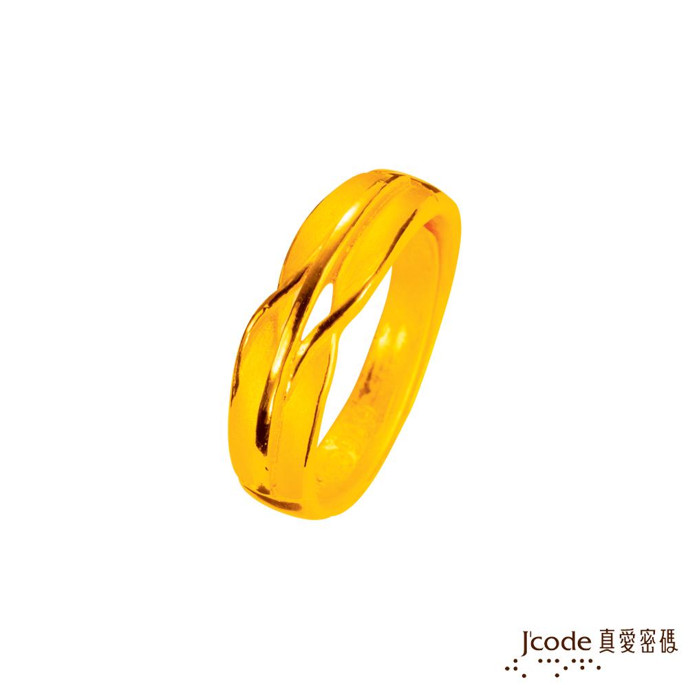 J'code真愛密碼 愛慕黃金男戒指