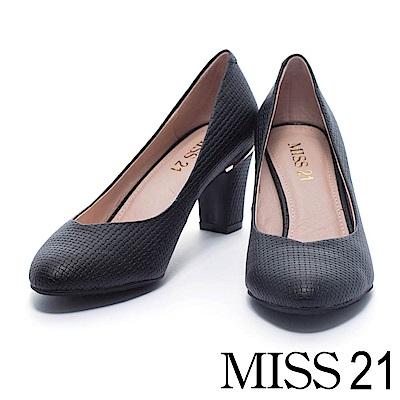 跟鞋 MISS 21 經典細緻素面壓紋尖頭高跟鞋-黑