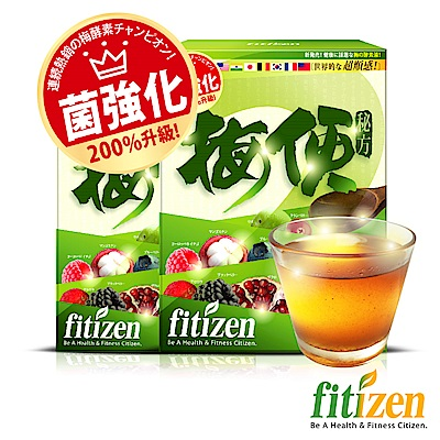 fitizen 梅便秘方2入 (15包/盒x2)