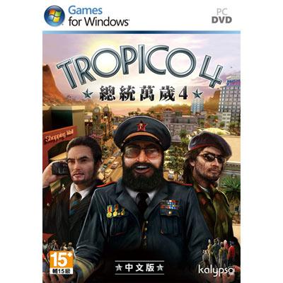 總統萬歲4 PC中文版