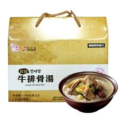 韓味不二 ourhome牛排骨湯(1kgx2入)