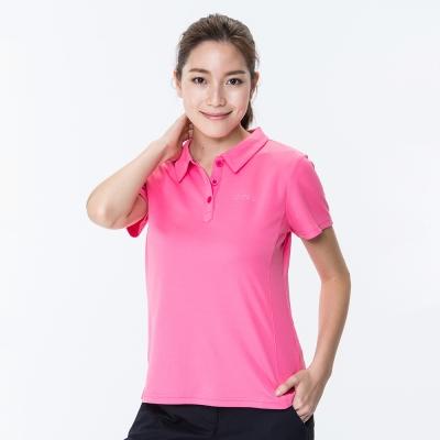 【ATUNAS 歐都納】女款防曬除臭抗菌休閒短袖Polo衫 A-P1712W 玫紅