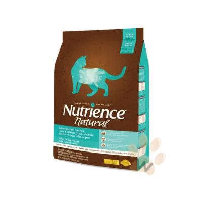 美國Nutrience紐崔斯 Natural室內化毛貓火雞肉2.5kg 1入