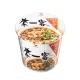 來一客 牛肉蔬菜風味杯(12入/箱) product thumbnail 2