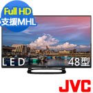 JVC 48吋 Full HD液晶顯示器+視訊盒 48E