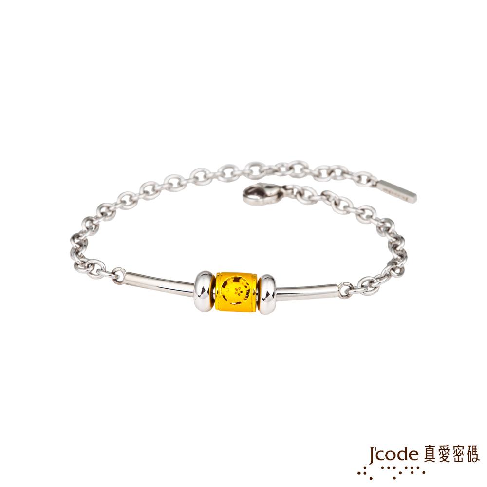 J'code真愛密碼金飾 豬(亥)招貴人黃金/白鋼手鍊