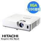 HITACHI CP-EX402 XGA投影機(4200流明)