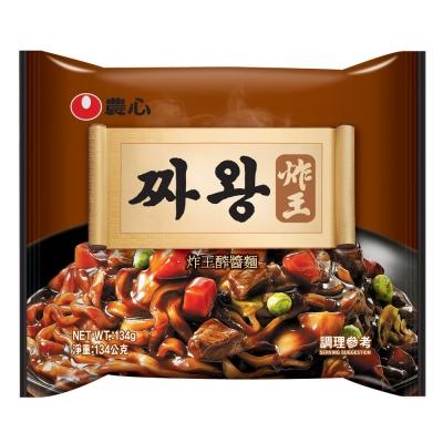 農心 炸王炸醬麵(134g)