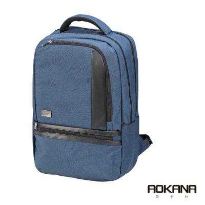 AOKANA奧卡納 輕量防潑水護脊電腦商務後背包(紳士藍)68-091