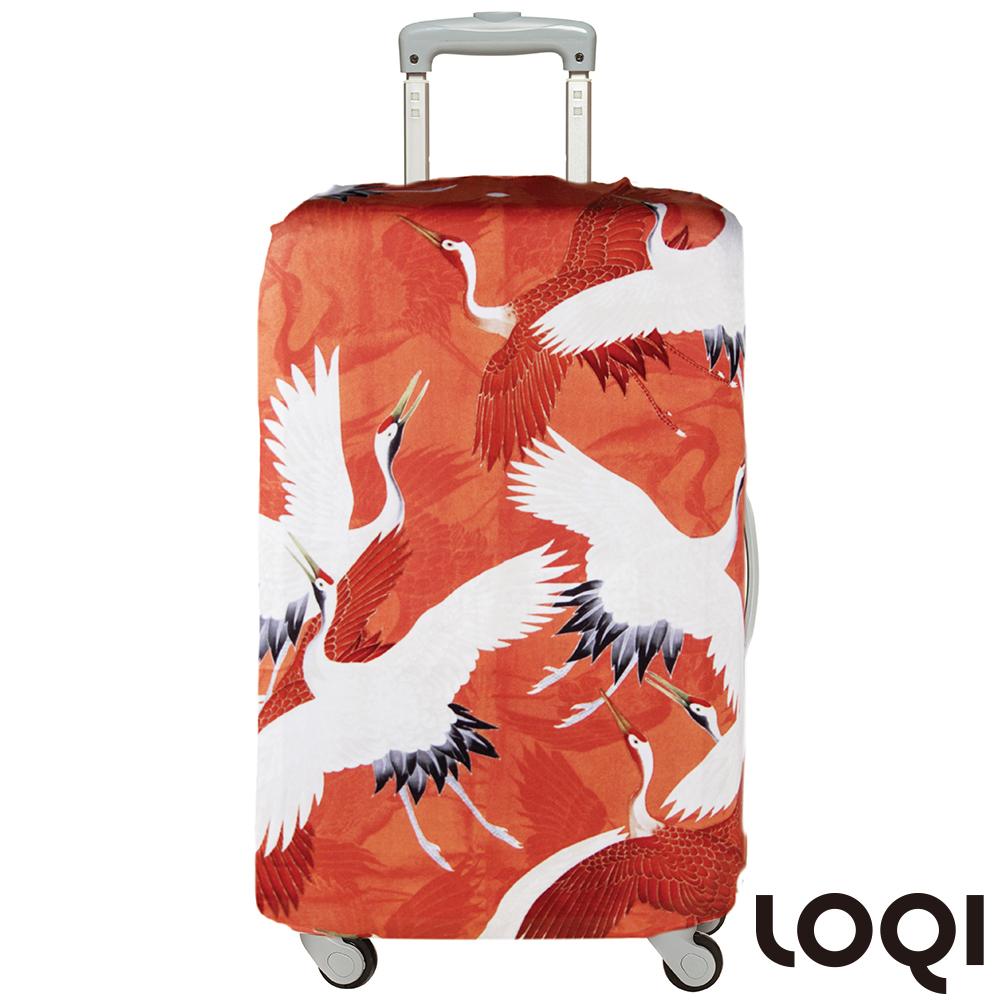 LOQI 行李箱套│-紅白鶴S號 適用21吋以下行李箱保護套