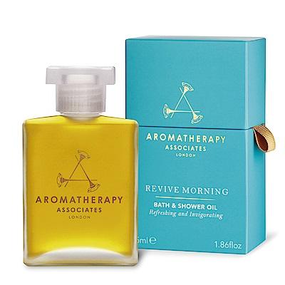 AA 明煥晨曉沐浴油 55ml (Aromatherapy Associates)