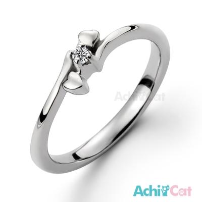 AchiCat 珠寶白鋼戒指尾戒 閃耀之心 愛心