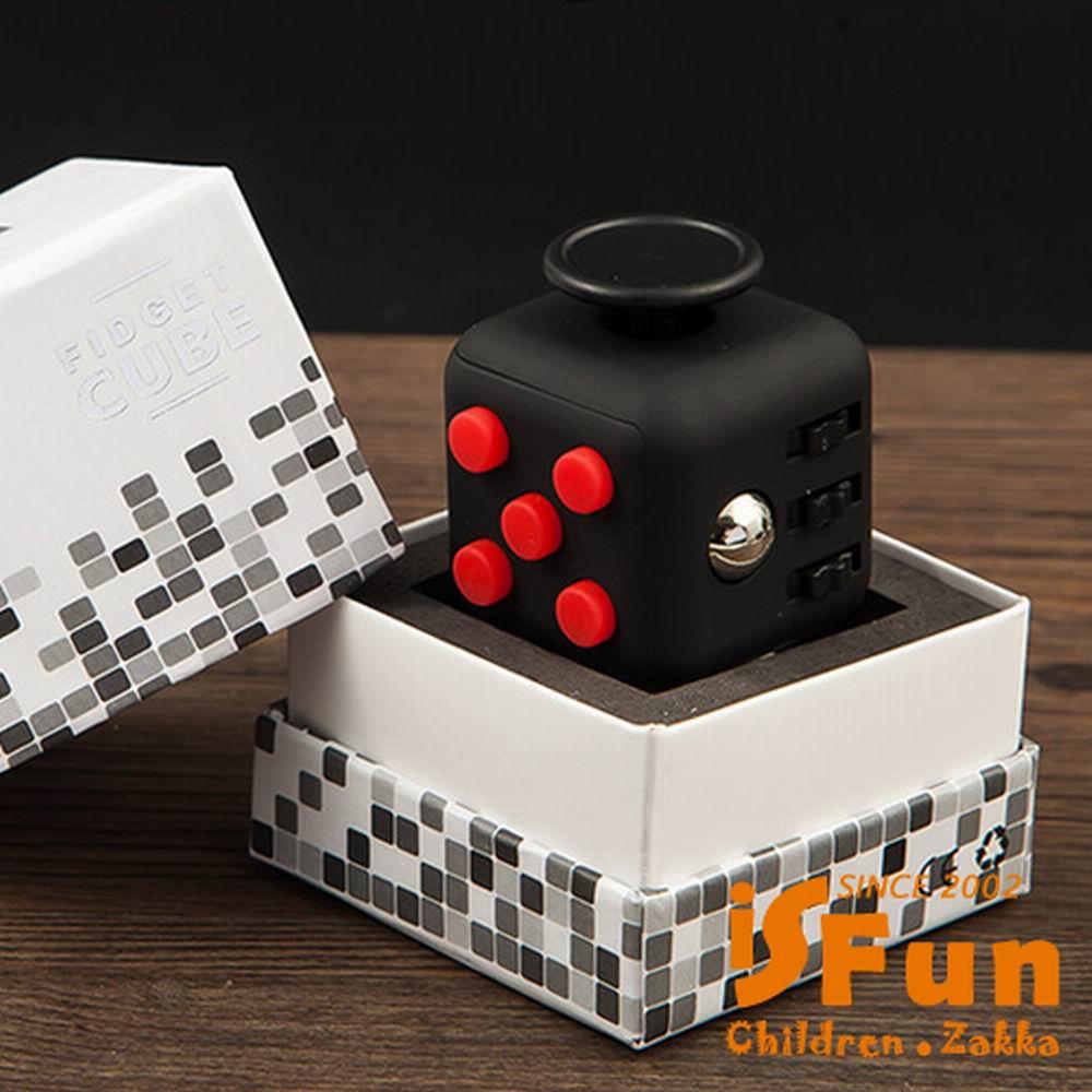 iSFun 減壓發洩 療癒排憂魔力方塊骰子