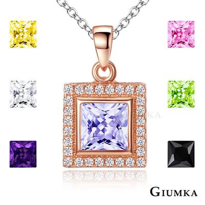GIUMKA純銀項鍊Lucky7美鑽系列公主方鑽-共2色