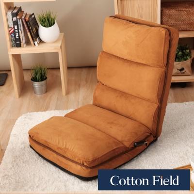 棉花田 諾亞 多段式仿麂皮折疊和室椅